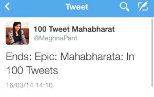 helena fairfax, twitterfiction, mahabharata