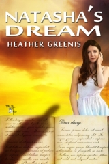Heather Greenis on how dreams inspired her writing